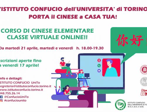 DEF Locandina corso online M